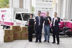 momo富邦媒成立子公司「富昇物流」 短鏈物流佈局再升級
