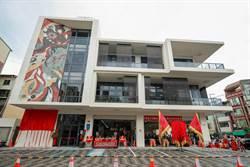 斥資5900萬元打造 台中新社綜合商業大樓啟用