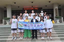 竹北高中申請榜單亮眼 學生依興趣入取志願學校