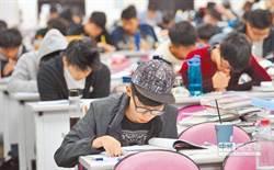大學個人申請放榜 錄取率6成創歷年創新高