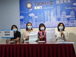 高明的惡罷!高鐵快閃優惠 藍議員質疑針對罷韓投票