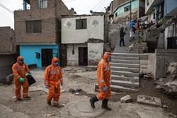秘魯確診數破10萬 貧困為抗疫大隱患
