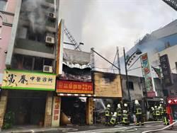 中市中華路大火 燒毀百年木造屋