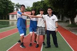 申請入學放榜 台南南光高中4人錄取醫學、牙醫系