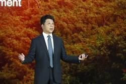 華為、ETSI、中國寬帶發展聯盟、葡萄牙電信發起F5G全球倡議