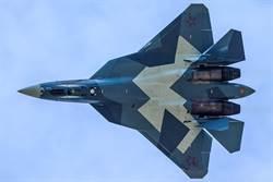 俄國Su-57戰機 測試無人駕駛潛力