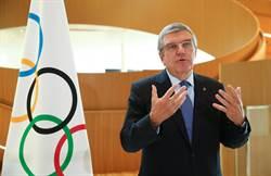 國際奧會主席:東京奧運明年不辦就取消