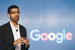 Pixel賣不好... Google執行長:還要3~4年