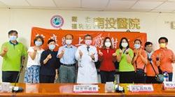 馬文君號召企業捐防疫物資
