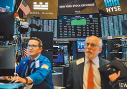 瑞幸拖累中概股?投資人沒在怕