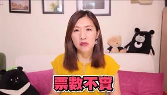 鼓勵監票 律師曝韓國瑜背後真正目的