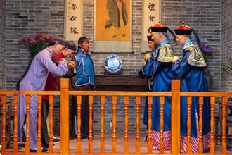 清朝滅亡後 這些滿語成為現代人的日常詞彙