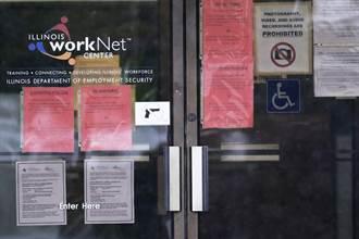 美重啟經濟救失業?專家:1160萬份工作恐永久消失