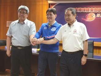 中華棒協與台東體中合作成立國家隊東部訓練中心