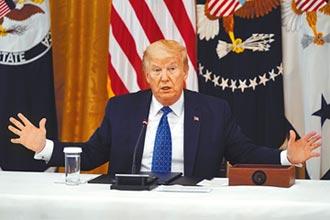 川普稱貿易協議不重要 陸美安理會交鋒