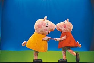 佩佩豬全新舞台劇8月登台