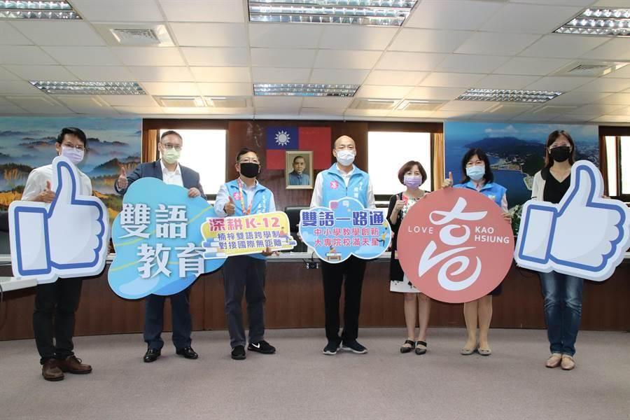 高雄市長韓國瑜宣布楠梓高中作為第一所高雄市「K-12國際學校」,讓高雄學子在地深耕雙語學習。(洪浩軒攝)