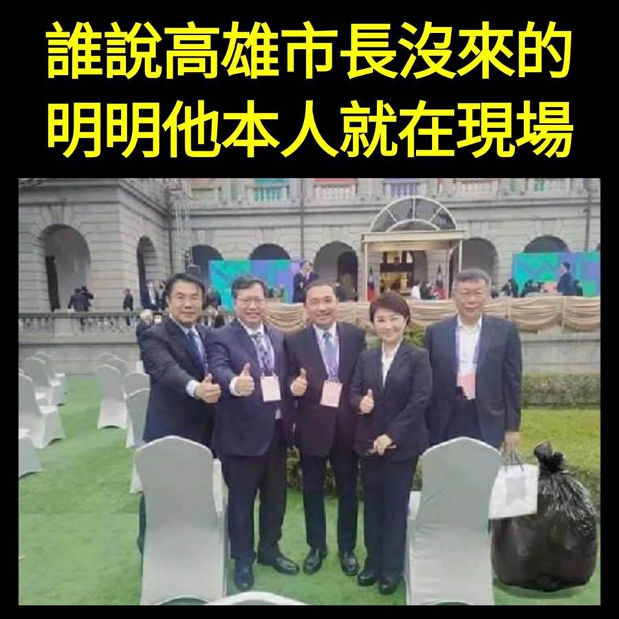 六都」市長合影韓國瑜遭影射垃圾高市府怒轟:低級- 政治- 中時