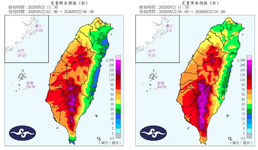 左圖為22日清晨降雨,右圖為22日上午降雨分布,西半部雨勢最大。(氣象局)