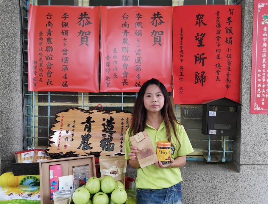 台南麻豆區青農李佩娟自創觀芯園品牌,增加農產加工品品項,設計新包裝,吸引消費者採購。(劉秀芬攝)