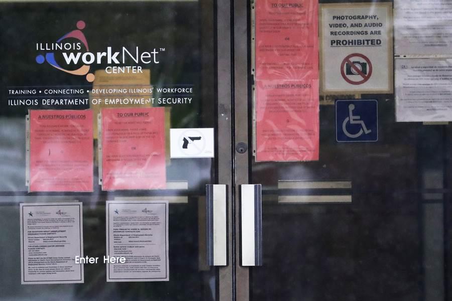 美國一份報告中指出,美國4月所失去的工作崗位中,可能有1160萬份將永久消失,因為疫情將帶給部分企業致命衝擊。(圖/美聯社)