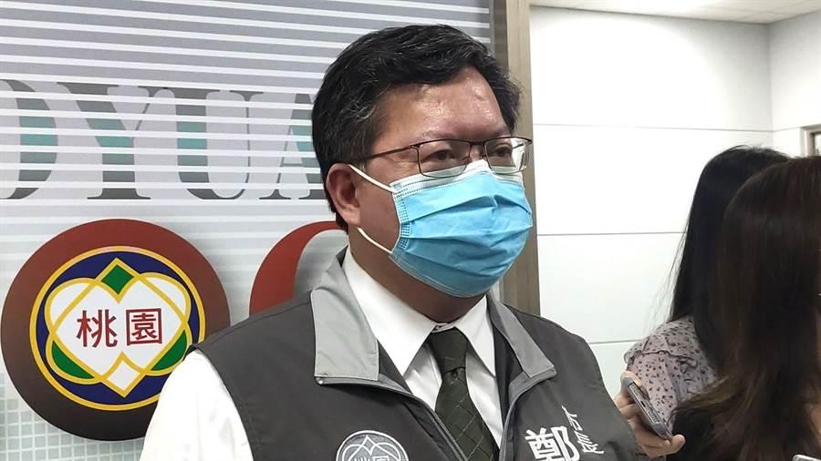 。針對520密件,桃園市長鄭文燦表示,文件不能證明真偽,他也不知道內容。(賴佑維攝)