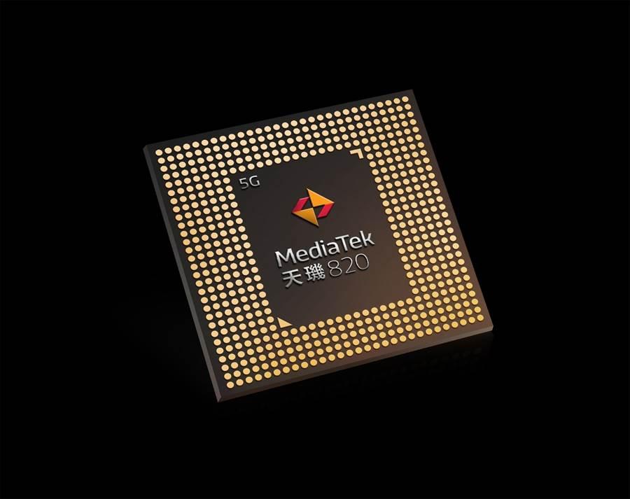 聯發科周一發表5G系統單晶片(SoC)新品「天璣820」。(圖/業者提供)