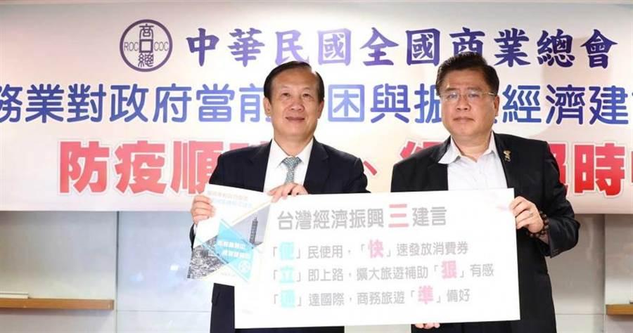 商總理事長賴正鎰表示「便」、「利」、「通」加上6、7、8月3階段的解封才能對台灣復甦經濟最快最的助益。(圖/王永泰)