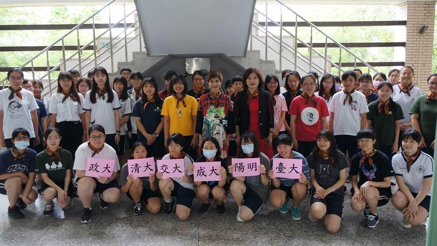 109大學甄選放榜,彰化女中成績亮眼。(彰女提供/吳敏菁彰化傳真)