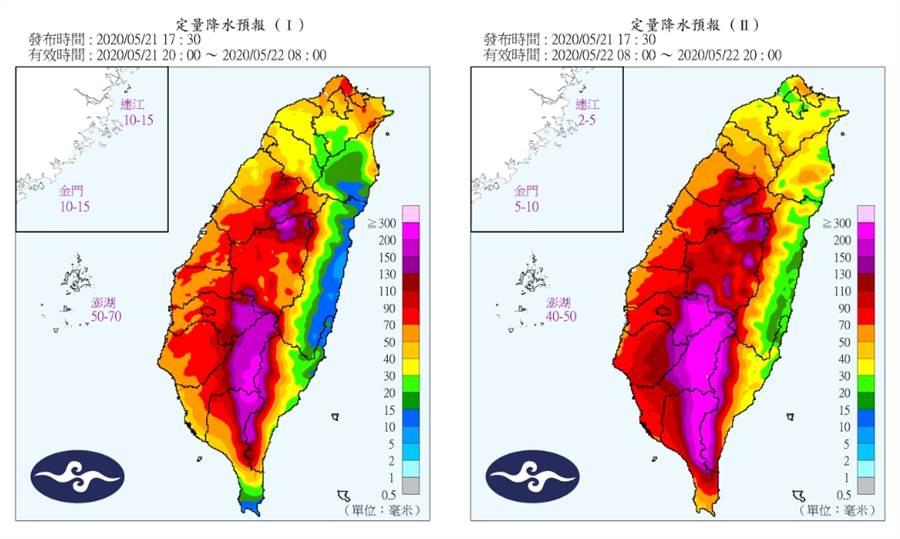 氣象局警示南部山區雨量驚人,對此高雄市府將於晚間10點宣布明天山區是否停班停課 (圖/中央氣象局)