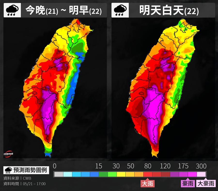 氣象局最新釋出的雨量預測圖,南部山區呈現「紫爆」狀態 (圖/台灣颱風論壇 來源:中央氣象局)