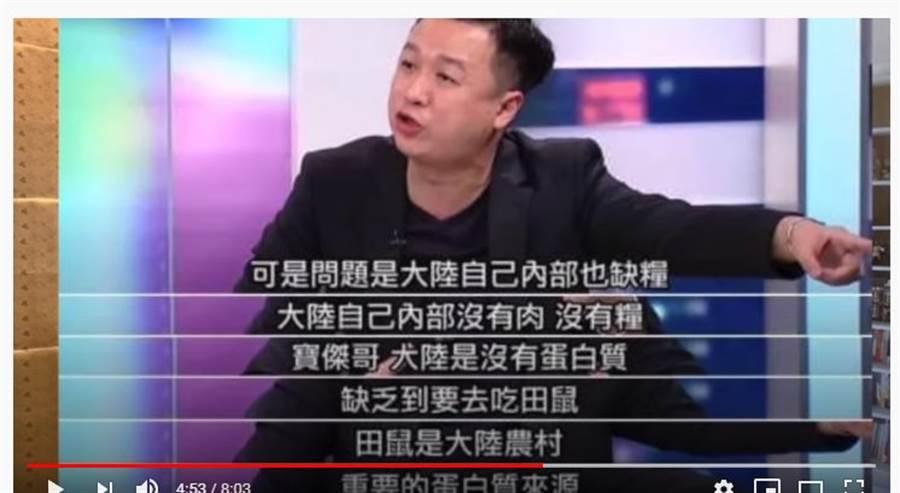 名嘴李正皓言論又受到考驗。(取自不演了新聞台YouTube)