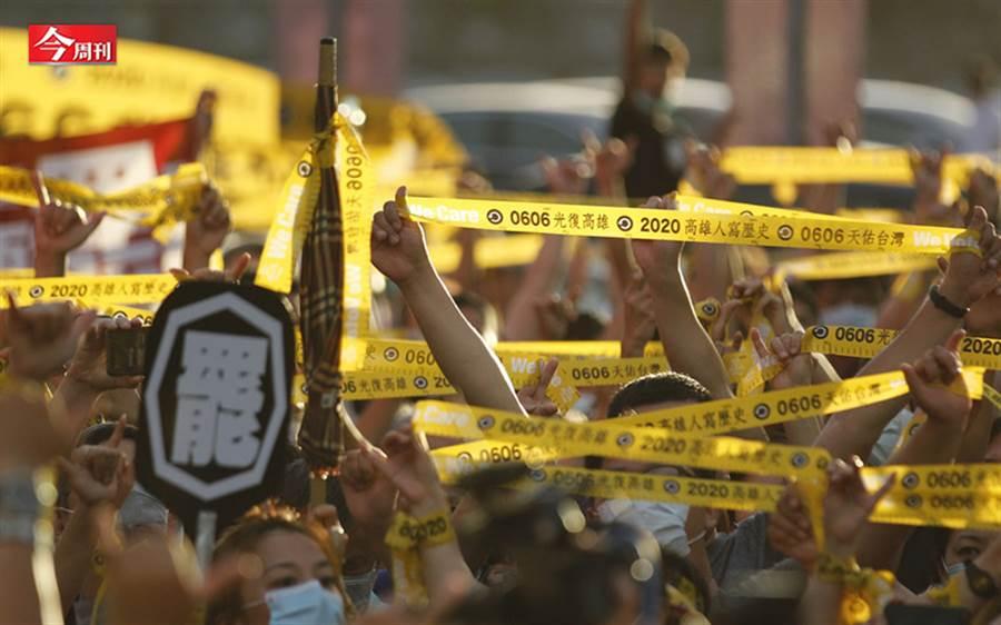 圖/今周刊,罷韓團體WE-CARE提供
