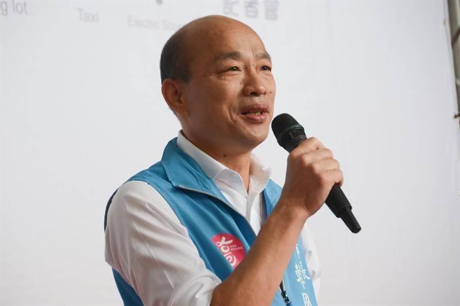 高雄市長韓國瑜。(資料照/林宏聰攝)