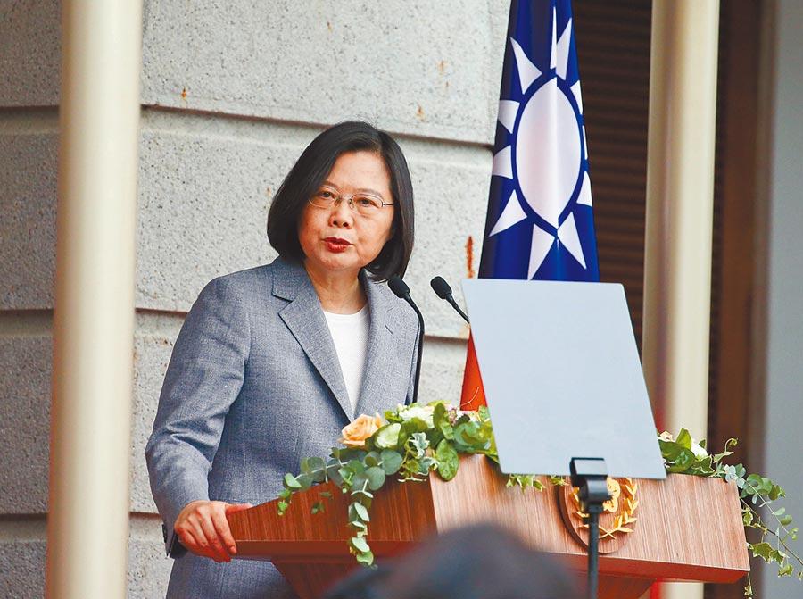 總統蔡英文(圖)20日在台北賓館發表就職演說。(中央社)