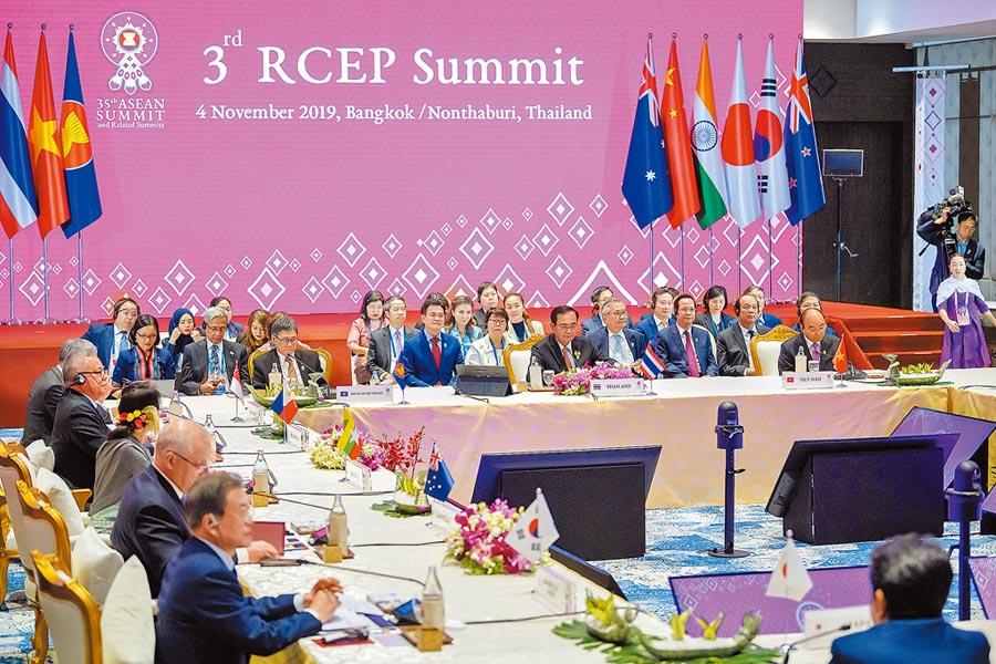 2019年11月4日,第三次《區域全面經濟夥伴關係協定》(RCEP)領導人會議在泰國曼谷舉行。(新華社)