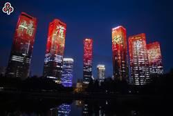 人民網評:絕不容許香港成為國家安全的短板