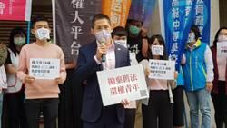 18歲公民權修憲 吳怡農:進入實質程序 歧見不小