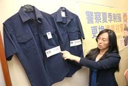 「警察夏季制服更換透氣材質 ,警用安全帽應由機關配發」記者會