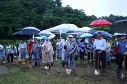 522國際生物多樣性日 新北農業局邀百人攜手種下感謝樹苗