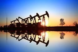 國際油價又突殺9% 分析師列4不安因素