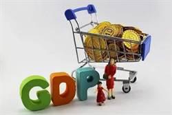 今年不設GDP具體增速目標 陸經濟專家這麼看