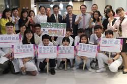 公衛師法通過帶動 明星高中生申請入學選讀中華醫大