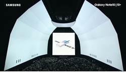 三星Galaxy Note 20傳將線上發表 無實體發表會