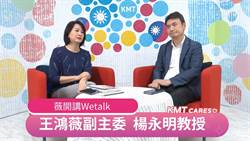 蔡英文推「行動台獨 」 前國安會副祕書長楊永明曝三面向