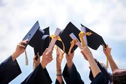 畢業典禮如何管制 指揮中心再籲維持社交距離