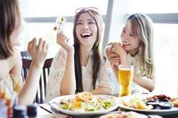 迎餐飲春燕回巢 兆豐銀行一舉祭出300家餐廳刷卡優惠