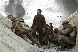 CATCHPLAY+祭好康加好片 《1917》、《失落航班》快看起來!