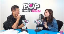 王淺秋廣播受訪:6月6日不去投票也是行使公民權