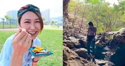 女星跟團上山路跑 成功捕獲野生「發哥」:傳說是真的!